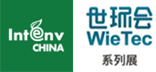 上海智慧环保展logo
