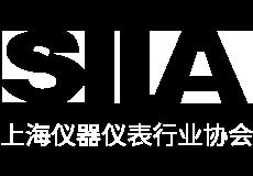 主办机构-上海仪器仪表行业协会logo