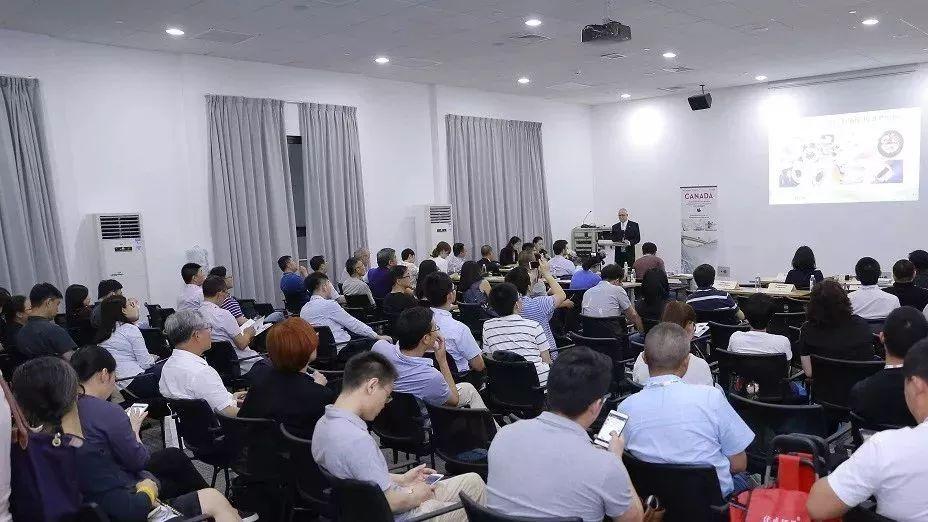 2018中国智慧水务产业高峰会议
