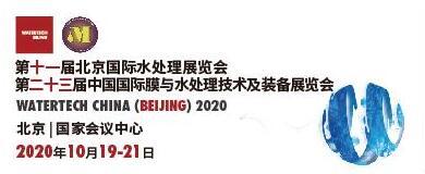 北京国际水展