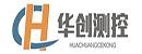河北华创测控技术有限公司