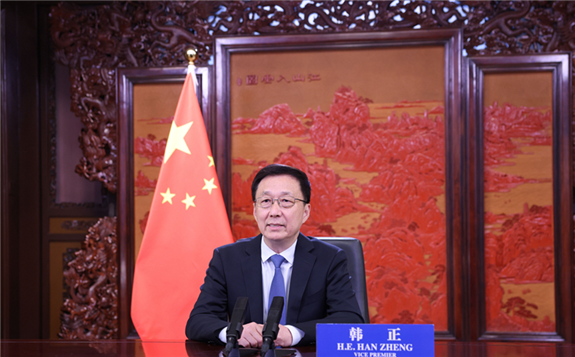 """国务院副总理韩正:加快建设全国用能权、碳排放权交易市场 完善能源""""双控""""制度"""